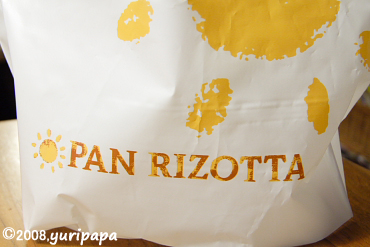 Panrizotta003