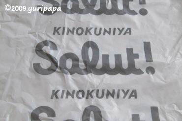 Kinokuniya005