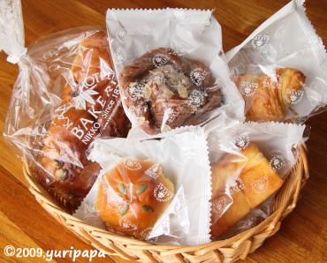 Bakery001