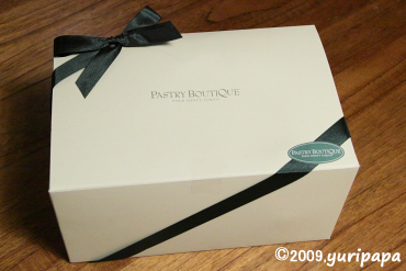 Pastry_boutique001